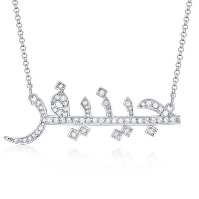 Personalized Zircon Name Necklace
